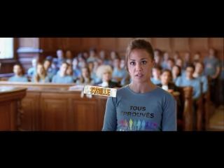 Фонзи (2014) - трейлер
