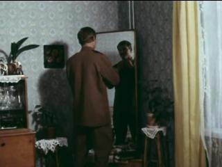 взять живым. 3 серия (1982)