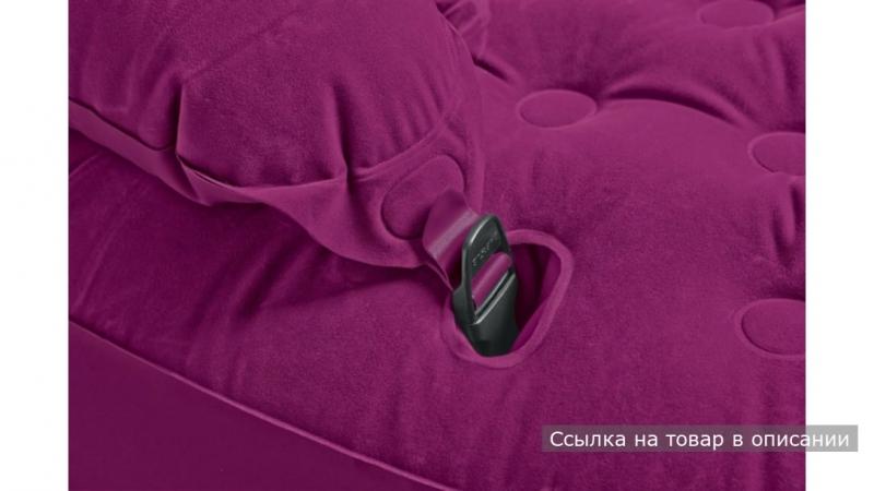 Надувной матрас-диван Intex Ultra Daybed Lounge (Интекс)