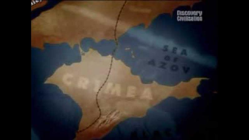Поля Сражений Битва за Крым ч 1