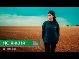 МС Анюта в эфире Реалити-шоу «На Экране»