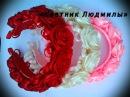 Венок из лент \ Wreath ribbons \ МК \ DIY