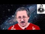 Академик Рубаков лженаукает. #наука #физика ★ ✔
