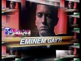 Эминэм сказал что он гей! (Зашкваренный Трэш)