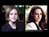 Сумерки - актеры в детстве и спустя время | Кристен Стюарт, Роберт Паттинсон и др. (Twilight)