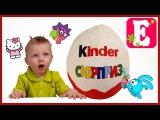 Мега яйца Огромный киндер сюрприз Ева Тв Huge Kinder Surprise Open surprise EvаTV