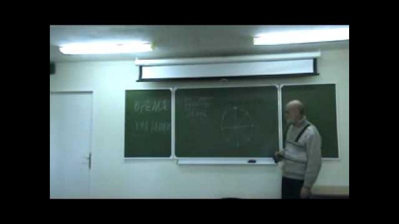 Русский Язык и Традиция:9.12.2007 - ч.2.