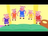 Пять поросят | Five Little Piggies