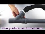 Как сделать вакуумную базуку из пылесоса  How to make a vacuum bazooka with a vacuum cleaner