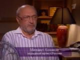 Последние 24 часа (Первый канал, 15.11.2006) Павел Луспекаев