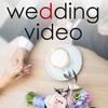 Свадебная видеосъемка. kvad_production