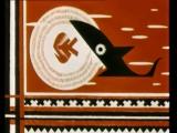 Мультфильм Умка. Союзмультфильм (1969 год).