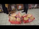 Наизнанку. Гипермаркет, когда наступает ночь. 22.05.2016 - YouTube