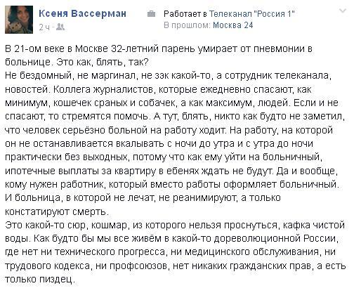 """Волонтеры """"Вернись живым"""" за год собрали почти 53 миллиона гривен на нужды украинской армии - Цензор.НЕТ 2574"""