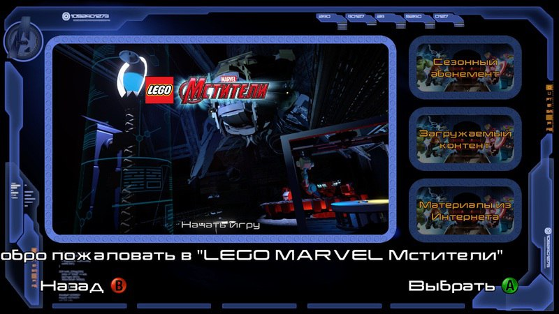 LEGO® MARVEL's Avengers (2016) RELOADED скачать торрент