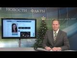 Розыгрыш билетов на Большой новогодний концерт в прямом эфире ТНТ-СЕНЕЖ