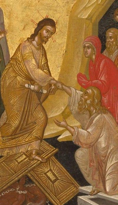 Фрагмент иконы «Сошествие Христа во ад»