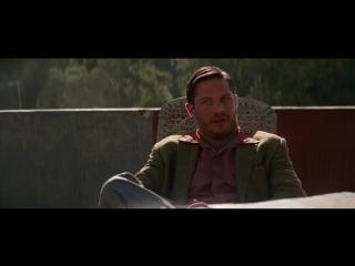Отрывок -2 из фильма