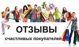 novinki-ot-nashih-posetiteley