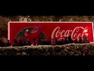 Реклама кока колы новогодняя 2015 2016