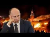 Украина как прививка от майдана - Николай Стариков / 04.01.2016