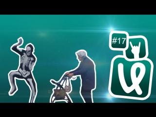 Лучшие ролики недели #17 Японские забавы!