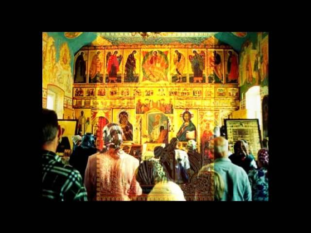 Три канона Покаянный канон к Иисусу Христу Божией Матери и Ангелу Хранителю Оптинский молитвослов