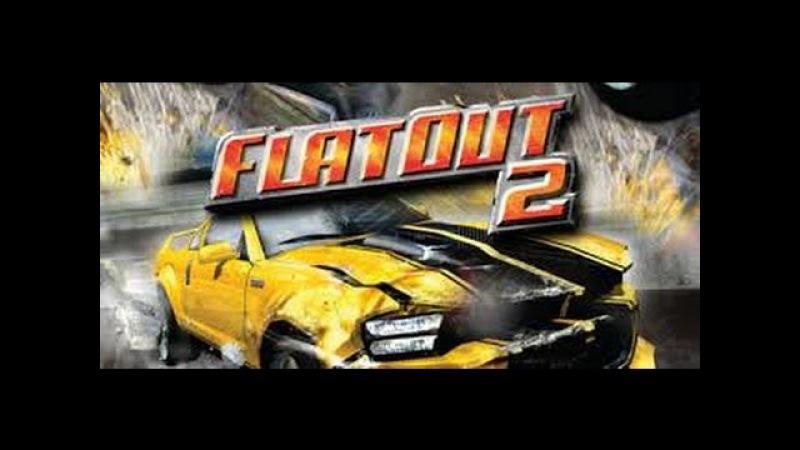 Меняем скины машин во Flatout 2