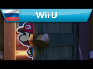Paper Mario: Color Splash — Трейлер с E3 2016 (Wii U)