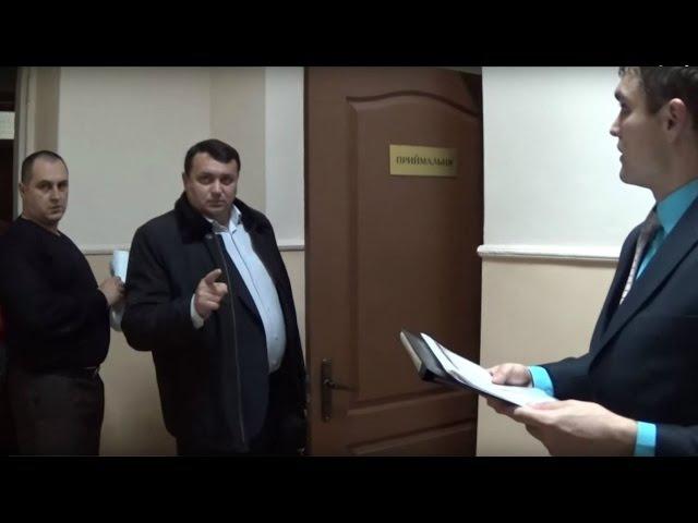Как прокурор Гриценко принимает граждан и депутата в приёмный день