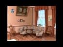 Дом-музей великой русской актрисы Марии Ермоловой