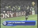 ЛЧ-2006\07. Группа Е. Лион - Динамо Киев - 1:0