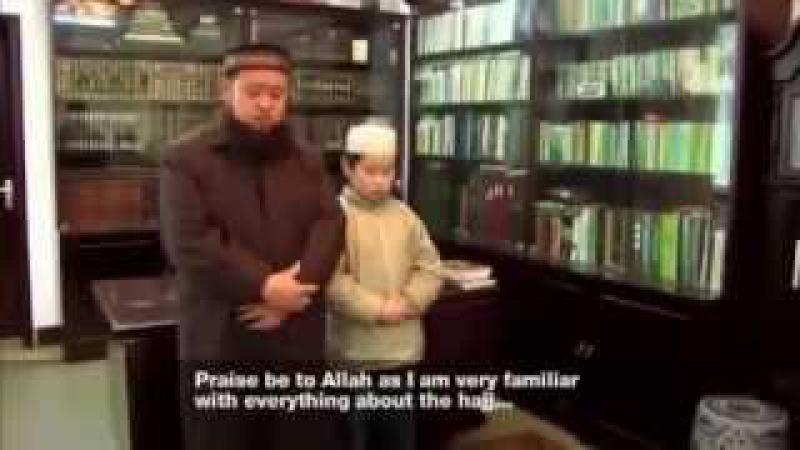 Muslims in China The Journey to Mecca 1/2Дунгане Мусульмане Китая! отправка в Священную Мекку!