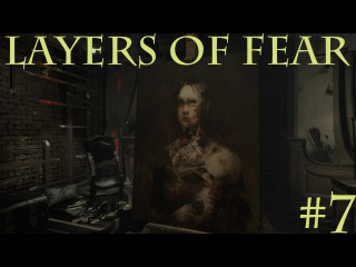 Layers of Fear  Картина почти готова #7