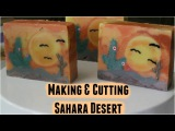 Making & Cutting Sahara Desert   Soap Challenge- Sculpted Layers