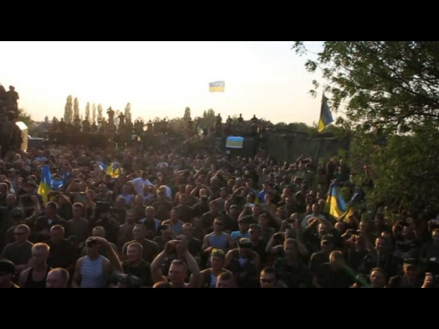95 й квартал виступив перед воїнами АТО