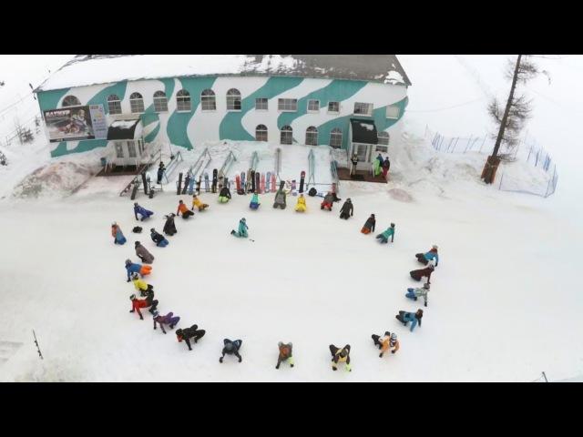 Сноуборд школа Funcarve. Учебный курс Ежовая 2016.