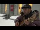Уличные музыканты. Зима... - street music