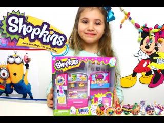 Шопкнис Холодильник | Шопкинс игрушки | Shopkins