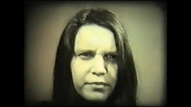 Психически больные люди. СССР 1961