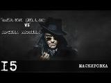 Шерлок Холмс vs Арсена Люпена ► Прохождение #15 ► МАСКИРОВКА