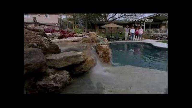 01 Мастер по созданию бассейнов