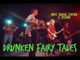 Drunken Fairy Tales - Полюби Солдата Hot Rock Cocks 5 ЛЕТ!