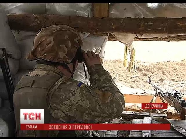 На Маріупольському напрямку все частіше бойовики відкривають вогонь
