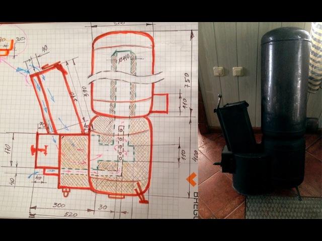 Чертеж ракетной печи №3 / Rocket stove/로켓 스토브 - 그리기