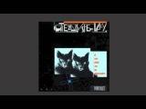 Gil Evans + Steve Lacy - Reincarnation Of A Lovebird