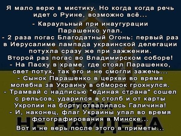 http://cs631126.vk.me/v631126016/214ab/13vBy-oBpQc.jpg