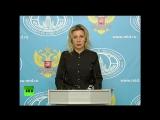 Мария Захарова о сбитом Су-24