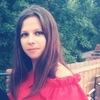 Арина Кочеткова