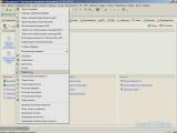 1С: Бухгалтерия предприятия 8.0/8.1 - Поиск документов по номеру и ввод на основании.